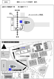 2017_bus_stop